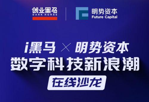 5G将成中国供应链数字化升级的王炸 -前沿投讯