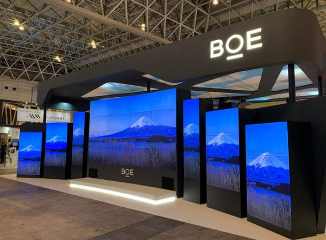 超过LG Display,京东方LCD电视
