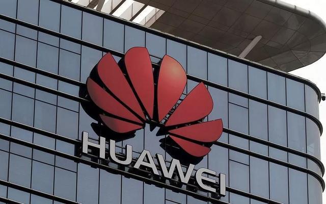 华为将在法国建设在欧洲的首座5G制造工厂,用于生产4G/5G无线通信设备