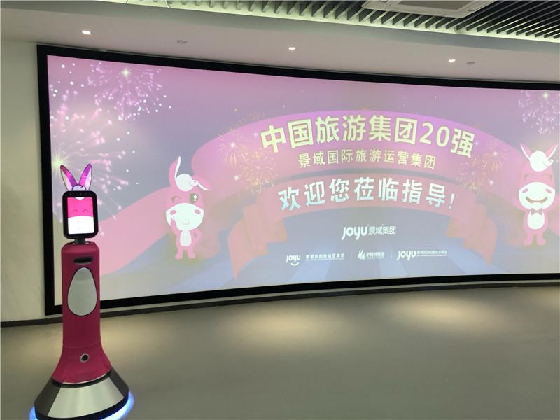 侣程科技杨振贤:关注度提升加快服务机器人行业进程,产品是否达标成关键