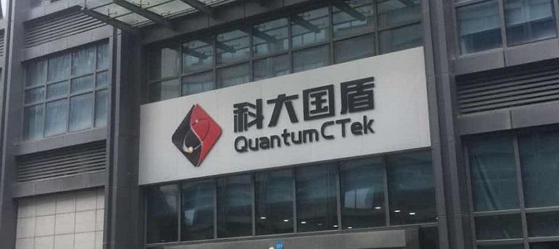 """""""量子通信第一股""""国盾量子科创板过会,将融资3.04亿元"""