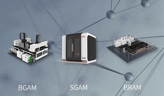 酷鹰机器人张昱:将传统技术融入3D打印,推进制造业智能数字化