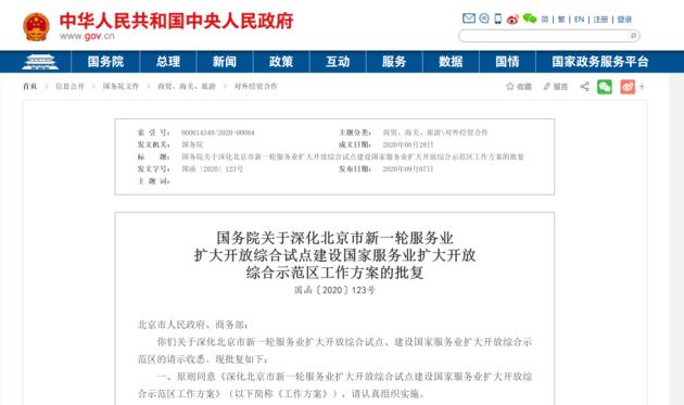 余承东表示鸿蒙系统达到安卓70-80%水平;谷歌Pixel 5或于9月25日发布