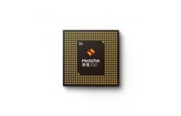 联发科发布最新5G芯片天玑700:采用7nm制程