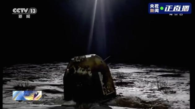 嫦娥五号返回器携带月球样本着陆地球;电子竞技成为杭州亚运会正式竞赛项目