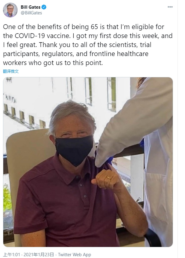比尔·盖茨接种首针新冠疫苗;苹果特殊项目团队去年招300名汽车相关人才
