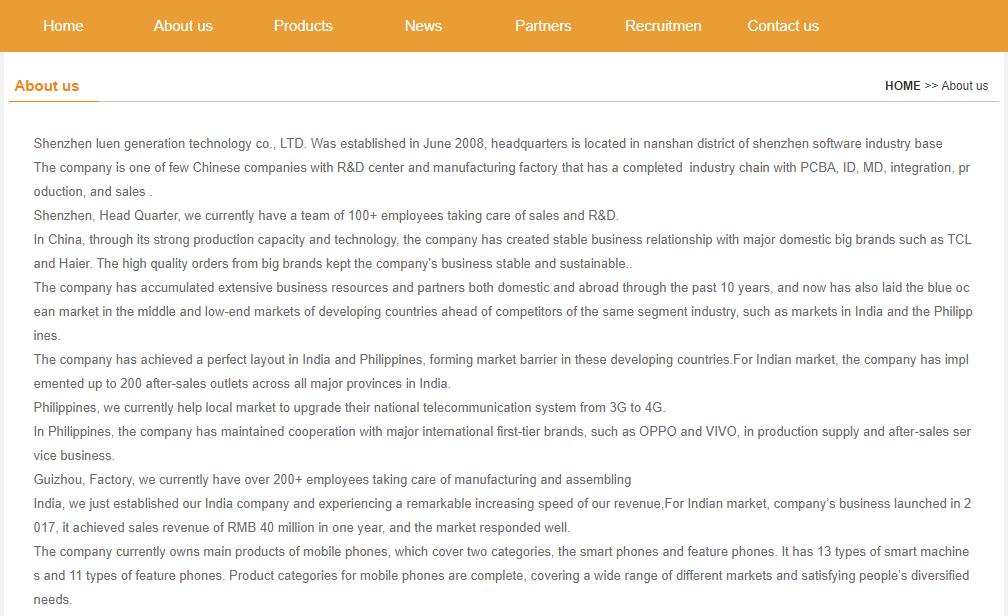 联代科技IPO首日涨幅创记录,中国手机小厂商拓展海外寻生机