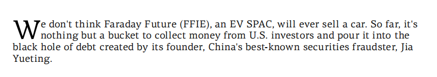 国外机构抛出28页大瓜:贾跃亭就是个骗子!法拉第未来一辆车也不会卖出去