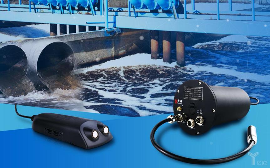宏电智慧水利系列传感器
