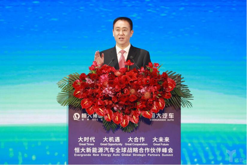 恒大集团董事局主席许家印