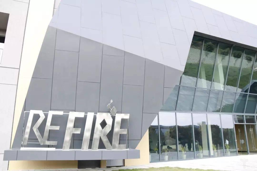 即将于2019年11月中旬落成启用的重塑科技公司大楼