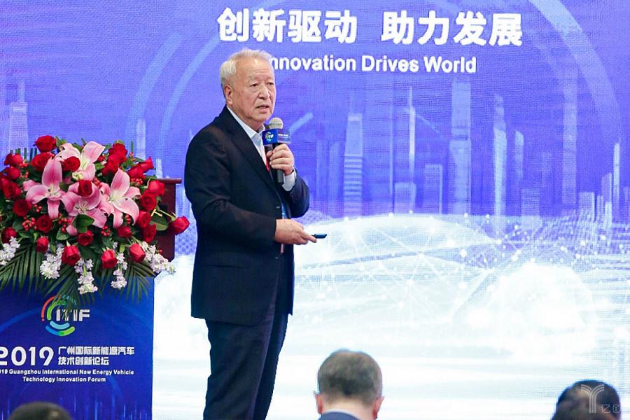 科技部863计划电动汽车重大科技专项特聘专家王秉刚