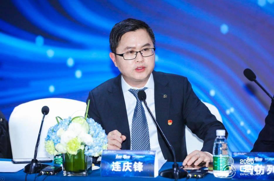 北汽新能源党委副书记、新闻发言人连庆锋回答媒体提问