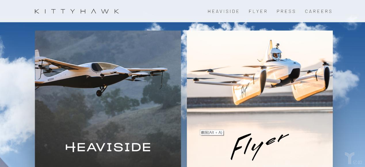 Kitty Hawk官网首页