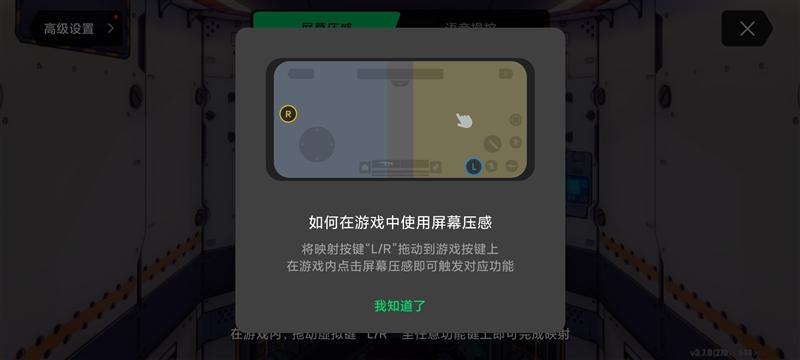 """3499元的865旗舰 腾讯黑鲨游戏手机3首发评测:软硬""""外挂""""为游戏而生"""