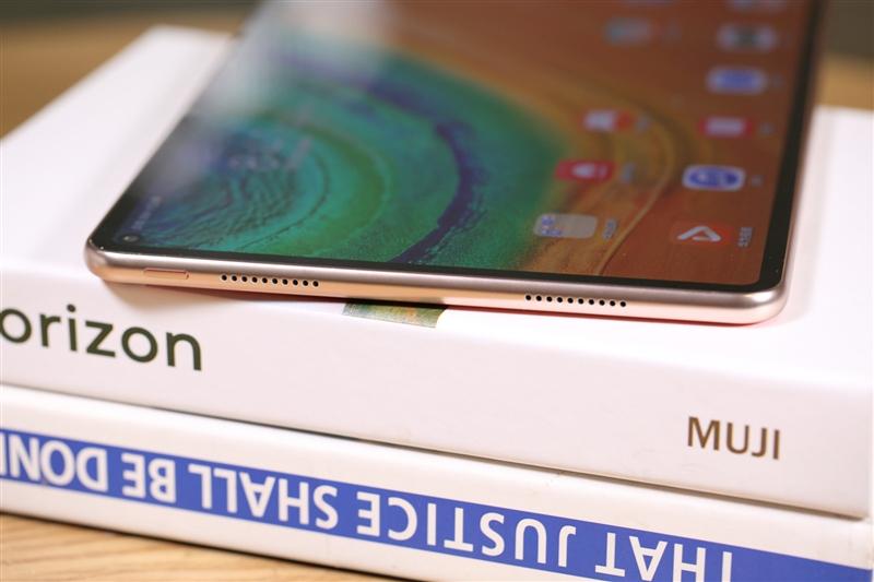 平板机皇5G加身!华为MatePad Pro 5G评测:跟延迟掉帧说再见