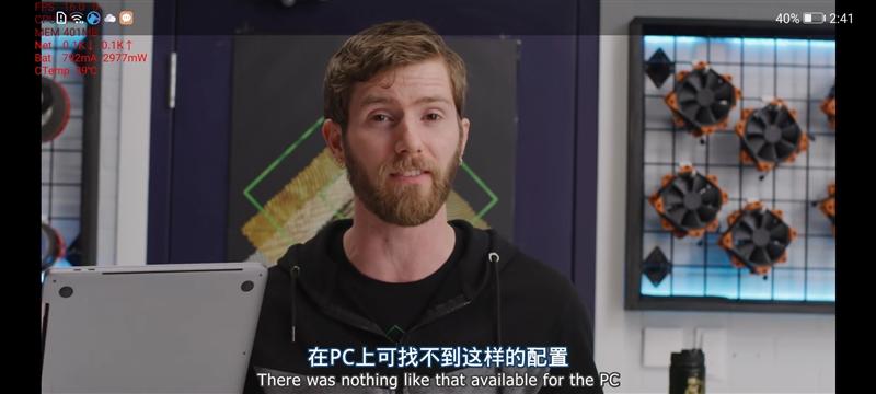 又一款千元5G性价比精品!荣耀Play4 评测:献给年轻人的游戏利器