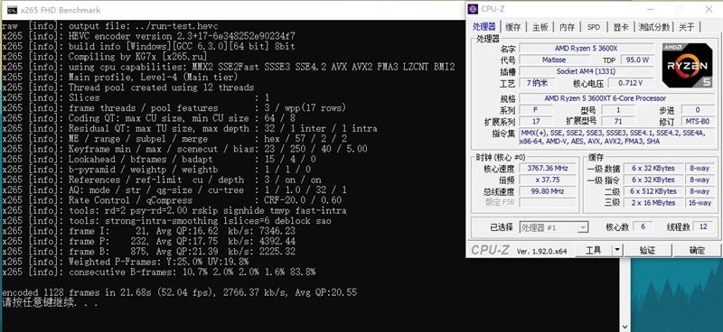 Zen2时代的超频之王!锐龙5 3600XT评测:全核4.7GHz并不是梦