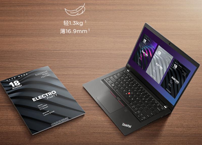 超值的AMD小黑!ThinkPad X13锐龙版评测:令人窒息的性价比