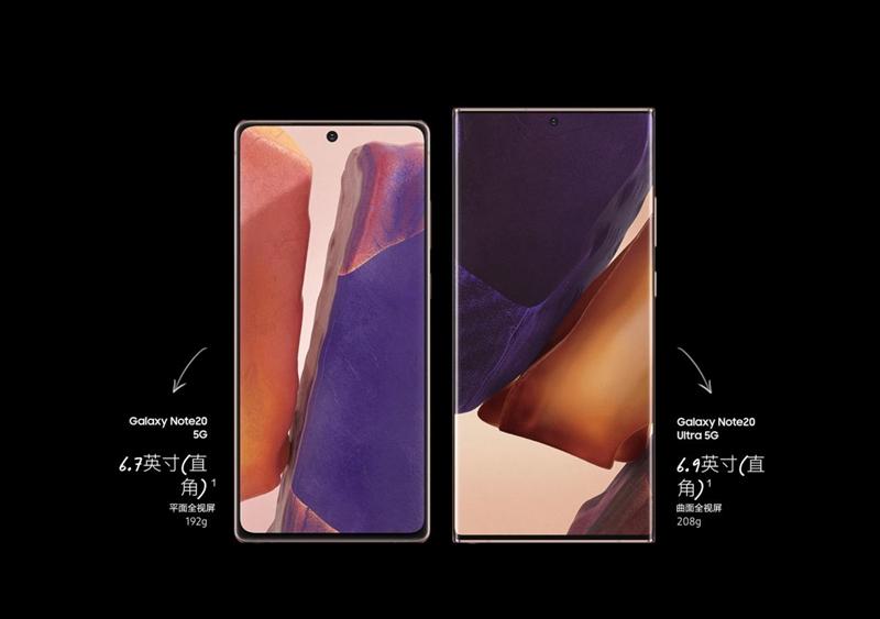 三星Galaxy Note20 Ultra深度评测:无可撼动的超大杯安卓机皇