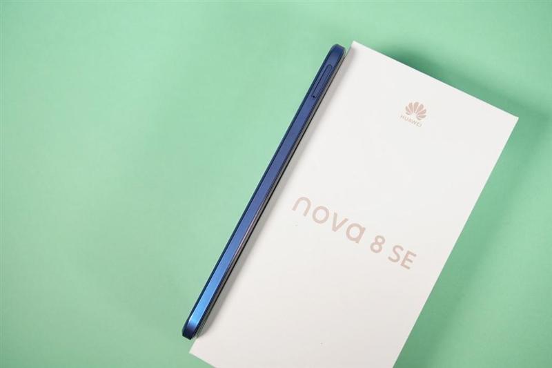 华为nova 8 SE首发评测:5G时代给年轻人的轻量新作