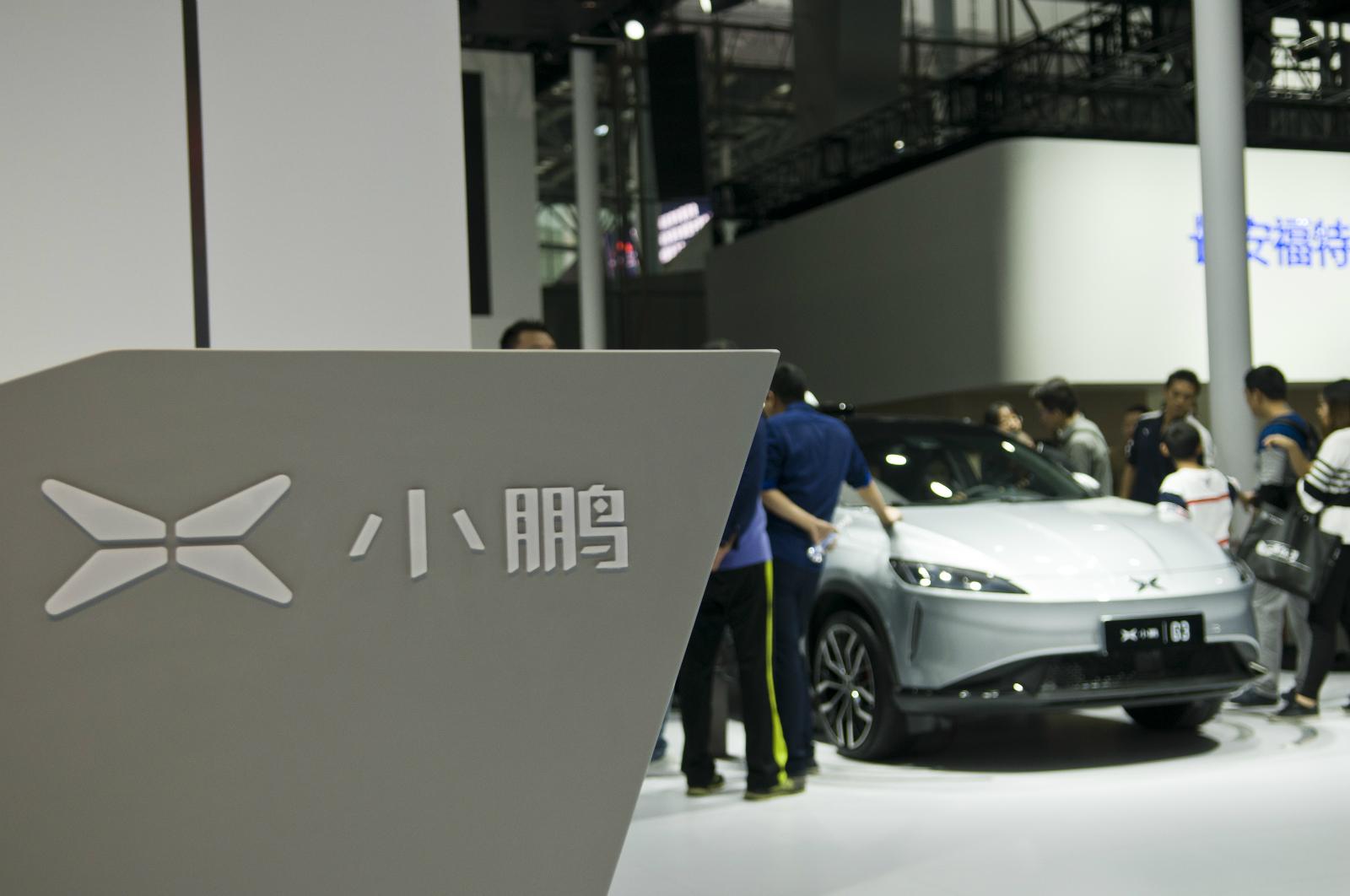小鹏汽车科技公司新增股东,投资