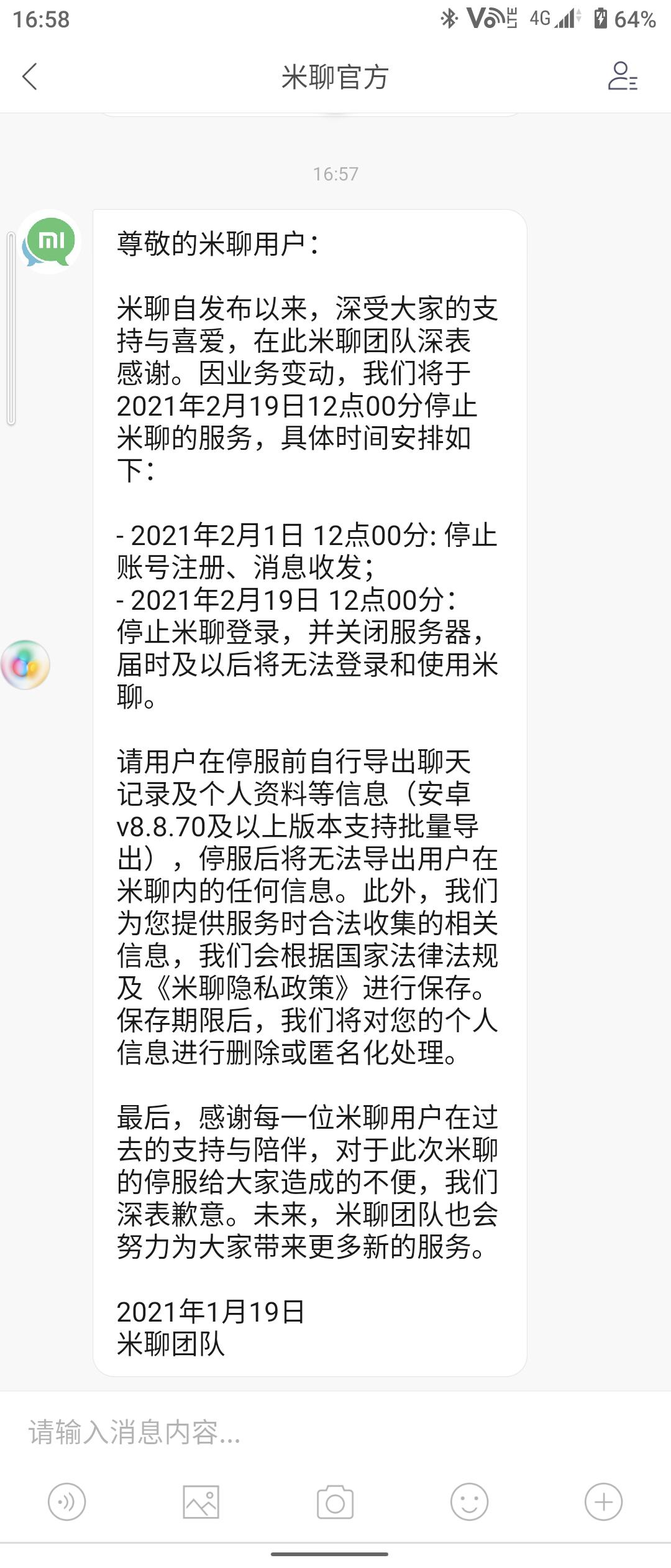 微信图片_20210119170643.png