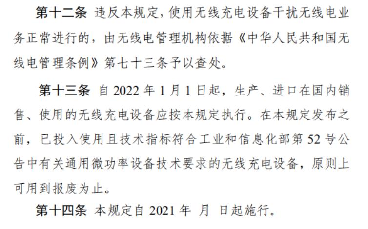 QQ截图20210220110659.png