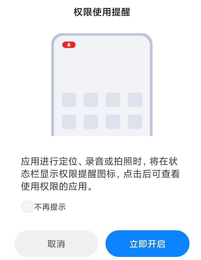 QQ截图20210302120903.png
