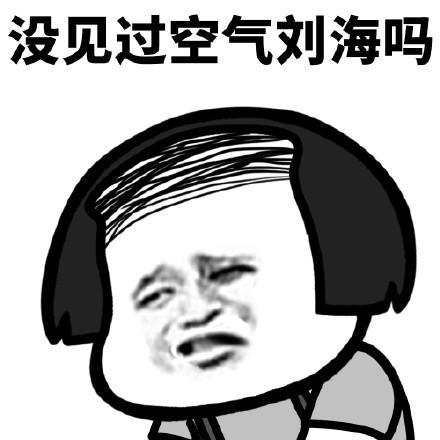 src=http_%2F%2Fimg.wxcha.com%2Ffile%2F201811%2F02%2F2ac63a06a6.jpg&refer=http_%2F%2Fimg.wxcha.jpg