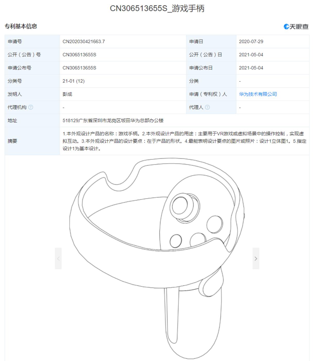 微信截图_20210506164305.png