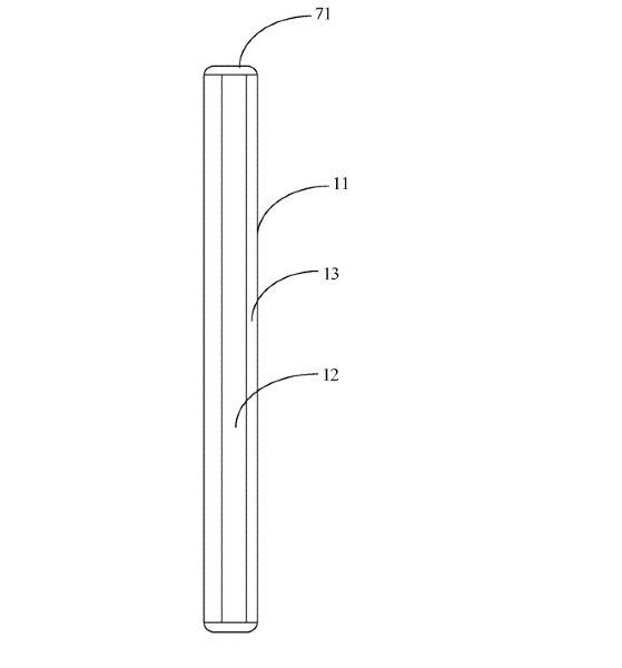 Xiaomi-patent-5.jpg