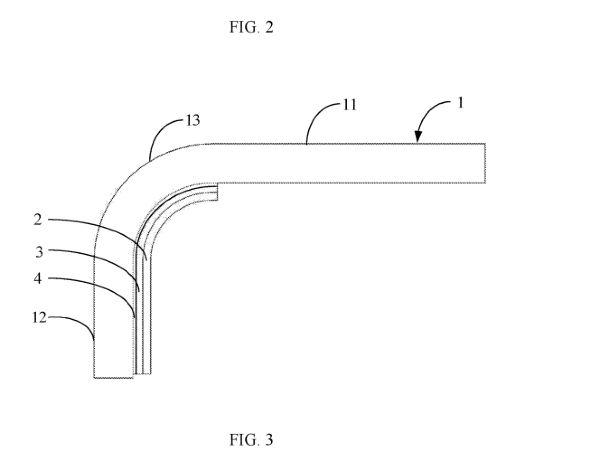 Xiaomi-patent-3.jpg