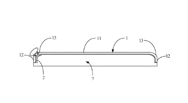 Xiaomi-patent-1.jpg