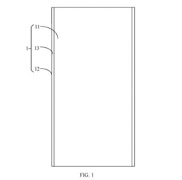 Xiaomi-patent-2.jpg