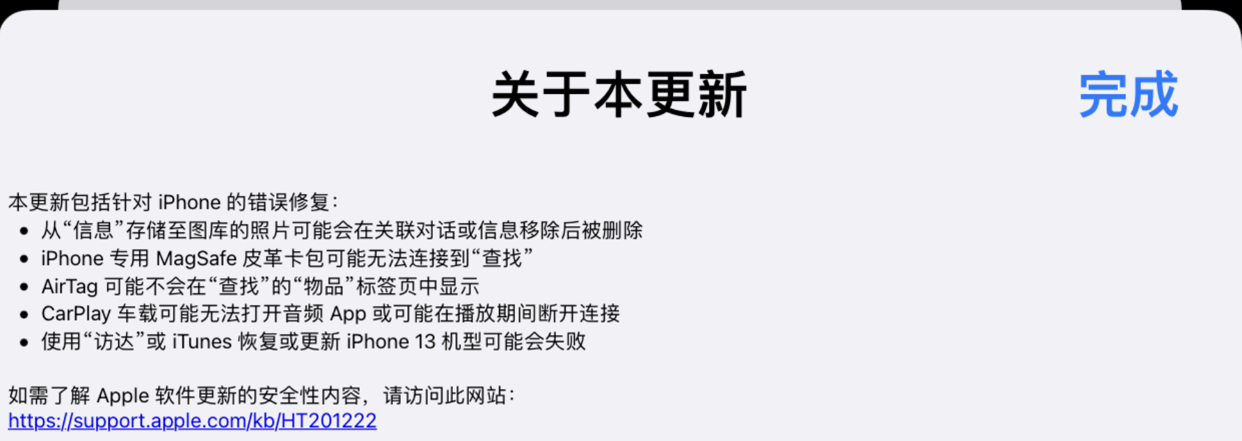 QQ截图20211012104311.png