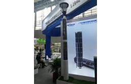 2020广州国际照明展光伏路灯新产品