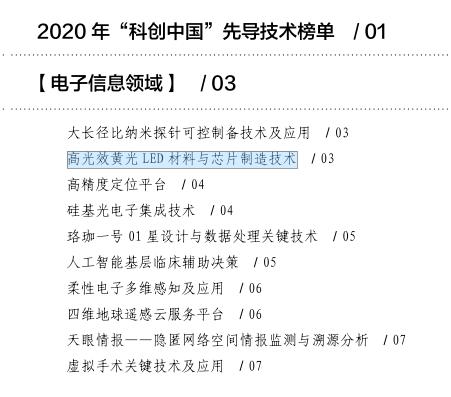 微信图片_20210120114204.png