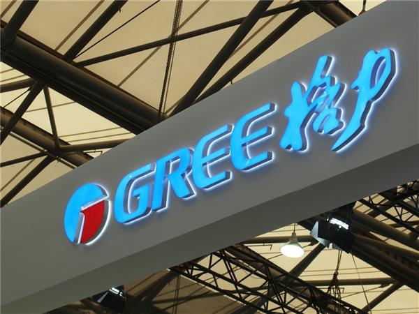 416.6亿 格力电器15%股份卖了 不再是国企控股
