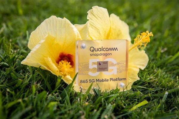 高通正式发布骁龙865/骁龙765G:第一个真正全球通吃5G