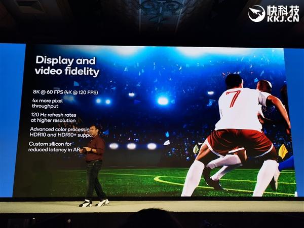 高通发布骁龙XR2:5G/XR第一次合体、七摄像头并行