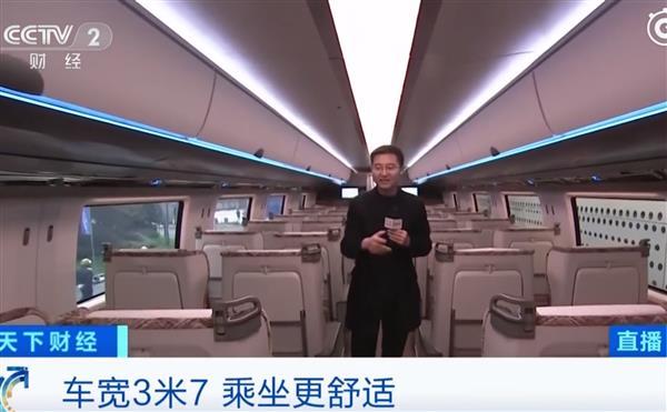 我国600公里时速磁悬浮列车亮相:自动驾驶 30年免维护