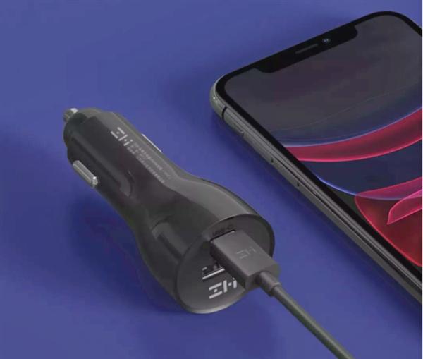 ZMI车载充电器45W快充版上市:支持苹果、华为快充
