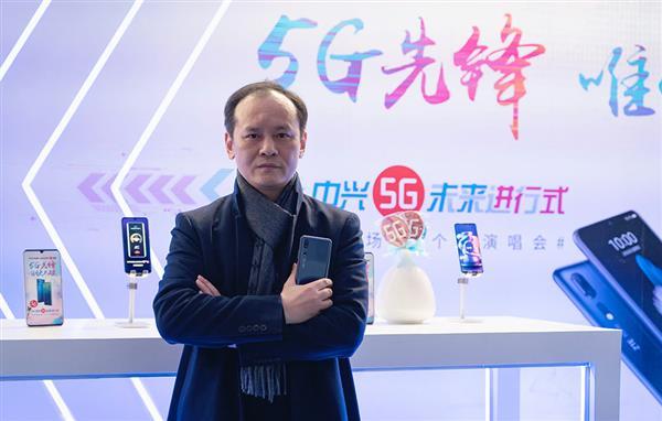 首款骁龙865旗舰 中兴AXON 10s Pro发布