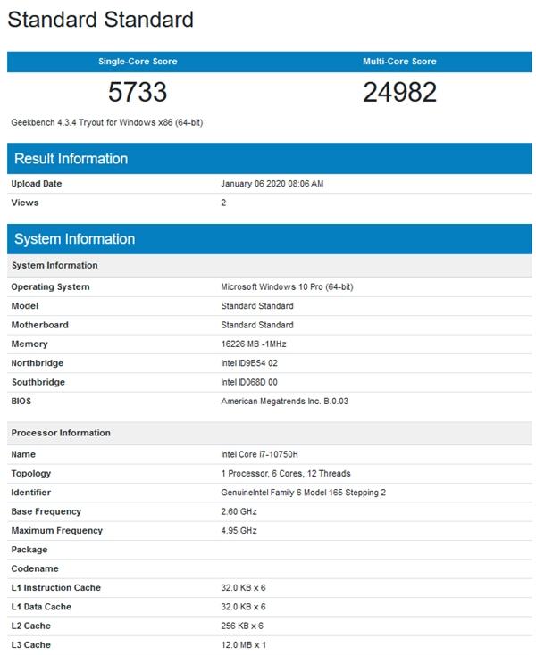 Intel十代酷睿i7-10750H、i5-10300H现身:6核心加速5GHz