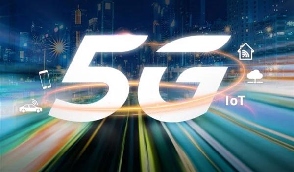 联发科发布天玑800:原生双模5G、四核G77 GPU