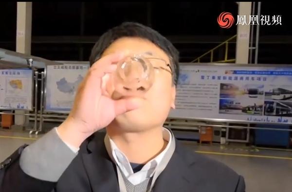 陕西首台氢燃料客车在咸阳问世!厂商:尾气管排水能直接喝