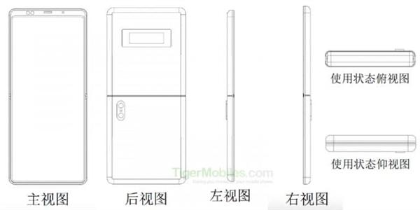 不止于MIX Alpha 小米全新折叠屏专利进一步曝光