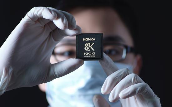 康佳第一款存儲主控芯片量產:首批10萬顆