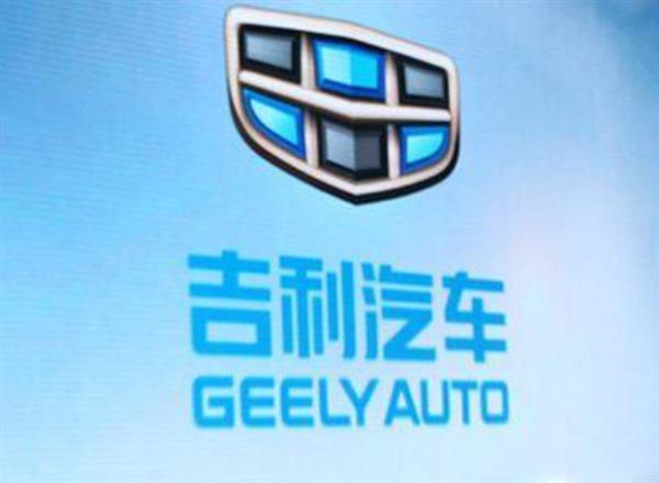 吉利与沃尔沃商讨合并 有望成一家超强全球车企